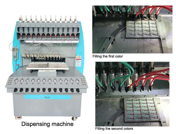 dispensing machine1