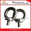 Anchor Expansion Eye Bolt