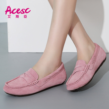 Italian Pink patent leather handmade stitching women casual boat ladies shoes