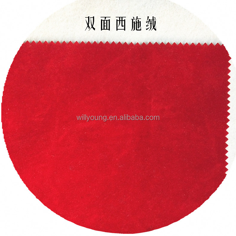 double-sided plush velvet double-faced pile polar Fleece fabric TWO SIDE BRUSHED FLEECE flocking velvet 100% nylon