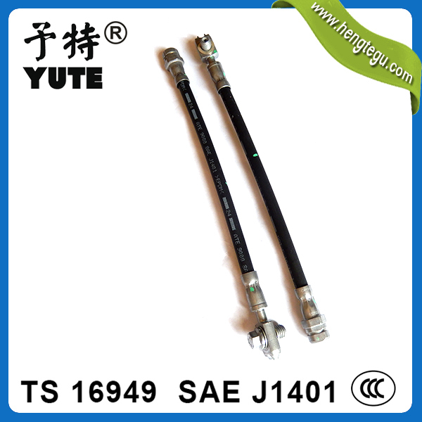 sae j1401 hydraulic brake hose for volkswagen CC