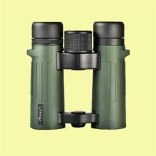 New design day and night vision binoculars with professional optical glasses