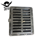 Outdoor Water Drain Grate Storm Drain Covers for Sale Drain Cover b&q