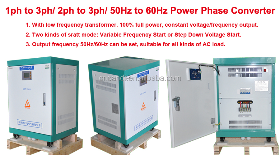 60kW Digital Phase Converter 220VAC single phase to 380VAC three phase voltage converter 3 phase AC motor inverter