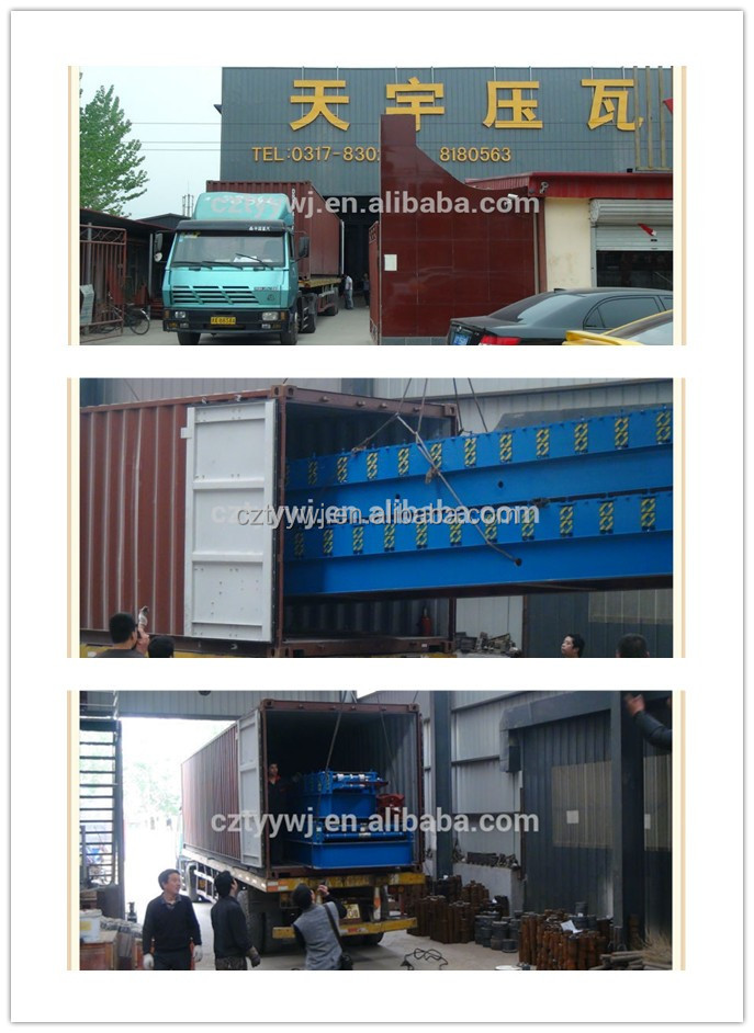 express alibaba aluminium gutter roll forming machines