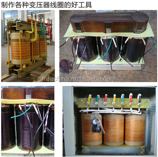 guitar winding machine for sale