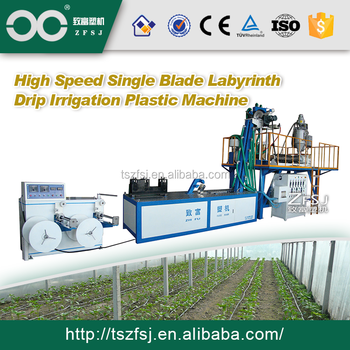 Labyrinth Drip Irrigation Tape Machine/production line
