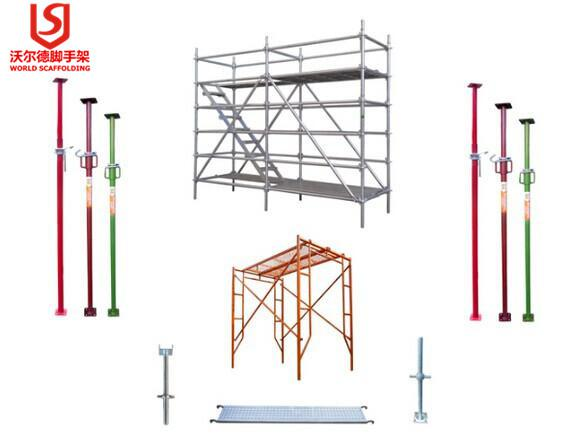 H Walk Through And Ladder Frame Scaffolding Accessories Base Jack ...