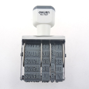 high quality plastic adjustable date stamp 5mm