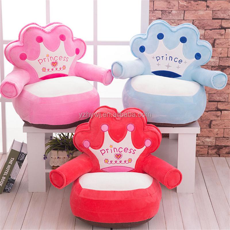 Baby Sofa Chair/Soft Plush Animal Shaped Furniture Sofa Chair