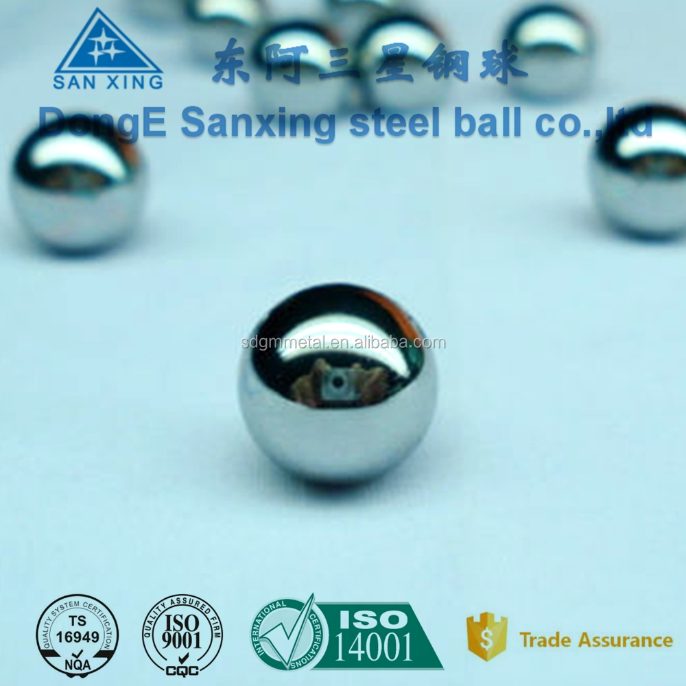 Standard high precision carbon steel small ball clean polished beads