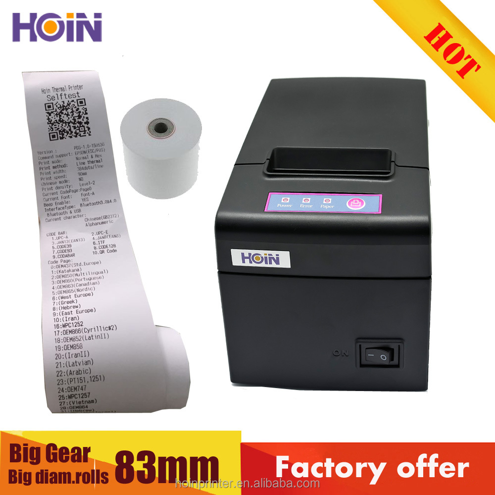 Cheap Bluetooth Usb Thermal Receipt Printer Ticket Label Printer With Big  Paper Rolls - Buy Cheap Bluetooth Usb Printer,Label Printer With