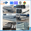 High quality low price structural mill iron steel h beam