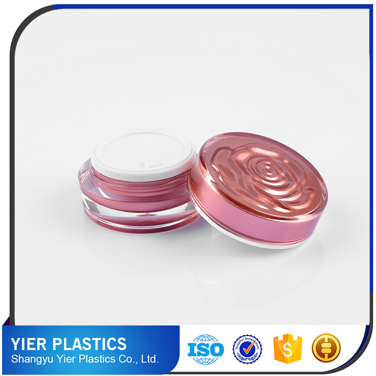 Chinese supplier custom logos new popular cosmetic jar plastic