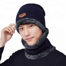009e3182a16 China Knit Hat Sets