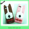 Wholesale bulk dog silicone phone case for iphone 5