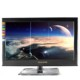 22 inch iconic led tv 12v dc led tv the tv