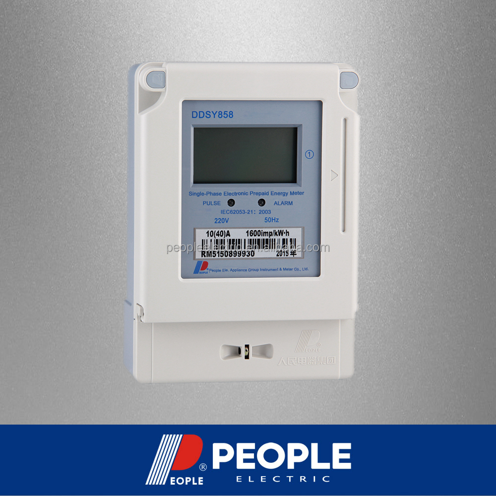 PEOPLE DDSY858 Single phase electronic prepaid meter ,electric Kwh Meter with LCD, electric energy meter,electricity meter