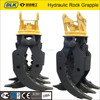 YUCHAI YC210 YC230 hydraulic rock grapple, excavator attachment grapple,log grapple