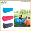 2017 Hot New High Quality Convenient Durable Fabric Inflatable Sofa Chair Moistureproof Air Fast Filled Lounge LayBags