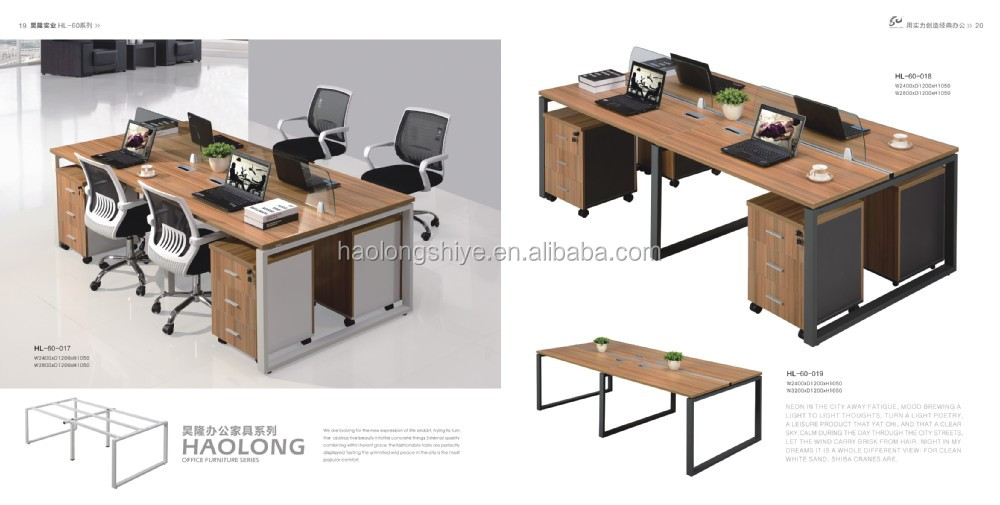 , four people office workstation, 4 seater workstation computer table