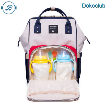 Multifunction Waterproof Baby Changing Nappy Diaper Bag