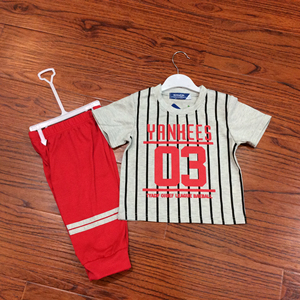 Kids Sports Suit, Kids Sports Suit Suppliers and