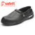 Black microfiber no lace summer lab safety shoes
