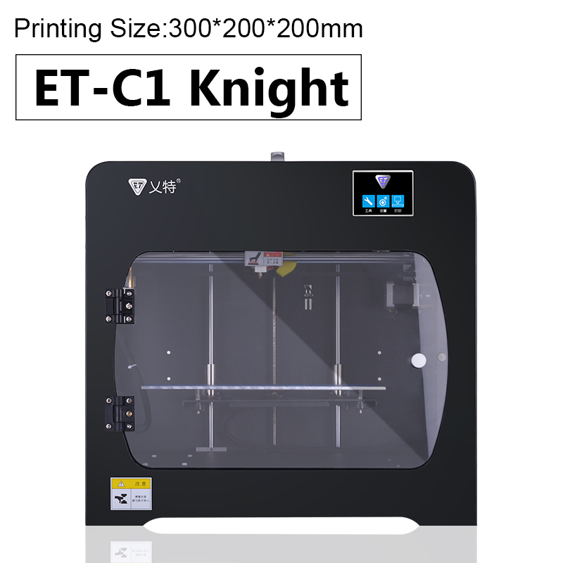 Shenzhen Yite Large Size 300*200*200mm 3D Printer for Sale