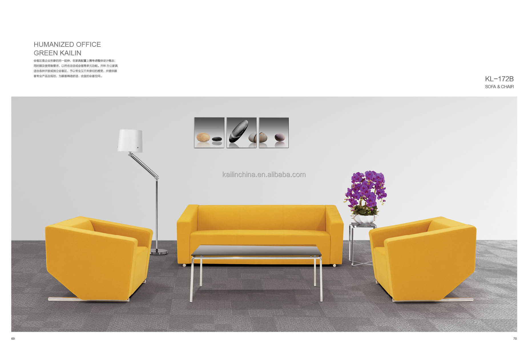 Office Sofa Design, Office Sofa Design Suppliers and Manufacturers ...