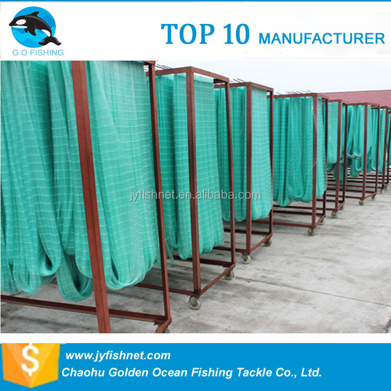 China manufacturer strong used commercial nylon for Fishing net for sale