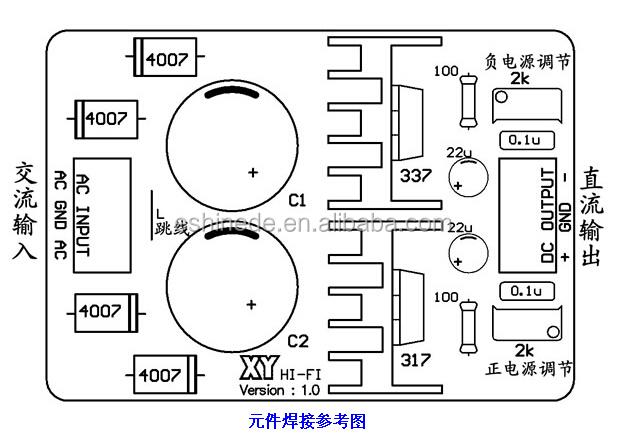 lm317  u0026 lm337 ic berbasis dual diatur power supply papan