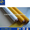 HL filter supply high quality micron liquid filter bag nylon