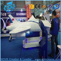 2017 9D Virtual reality cockpit type helicopter 9d vr flight simulator for pilot training