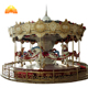amusement rides christmas merry go round, bright carousel rides with colorful LED lights