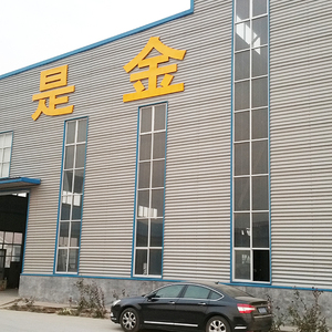 Steel Structure For Belt Conveyor Batching Plant Large Building