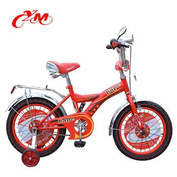 Good Boys Bike Kids Mountain Bicycle Bycicle Kids 10 Years Bmx Bike