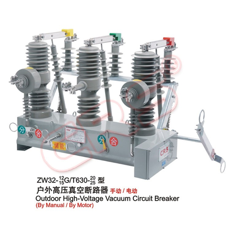 Custom Made In China Competitive Price 60 Amp Circuit Breaker