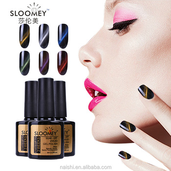 Sloomey Nail Salon Magnetic Nail Art Gel Varnish 3d Cat Eye Uv Led