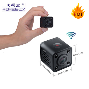Micro surveillance wireless spy cam mini security wifi ip CCTV hidden camera