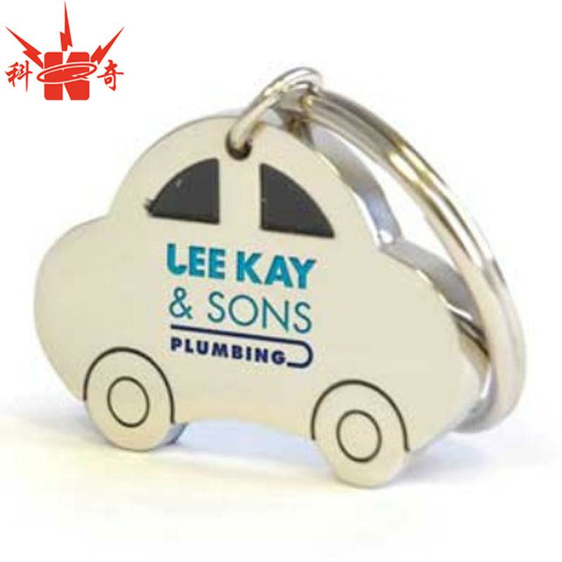 Personalized Car Polished Silver Metal Car KeyChain