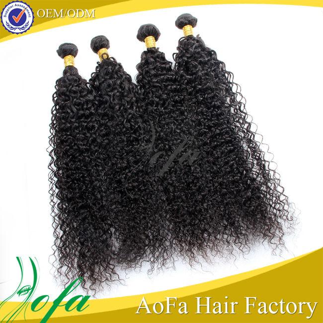Pre Bonded Hair Extension Brazilian Kinky Curly I Tip Hair