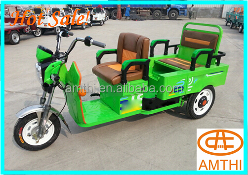 Motor cargo tricycle/electric tricycle for cargo/3-wheel electric tricycle  , 3 wheel cargo tricycle for adults, View Motor cargo tricycle/electric