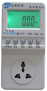 Nortel Micro Power Monitor Pro power meter socket meter smart metering energy-saving products