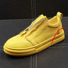 Кроссовки на платформе в стиле хип-хоп, визуально увеличивающие рост, с металлическими вставками, желтого и белого цвета, на молнии, 2020(Китай)
