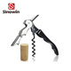 Great Quality Waiter Corkscrew Wine Bottle Opener Cork Screw With Factory Sell
