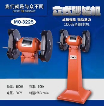Cool China Cheap Bench Grinder Md3215 Buy Bench Grinder Md3215 Bench Grinder Md3215 Bench Grinder Md3215 Product On Alibaba Com Squirreltailoven Fun Painted Chair Ideas Images Squirreltailovenorg