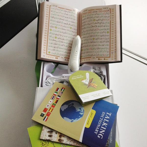 Download Free Quran Mp3 Songs English To Urdu Translation Machine Al Quran  Recitation With Urdu Translation Quran Read Pen Pq15 - Buy Urdu Translation