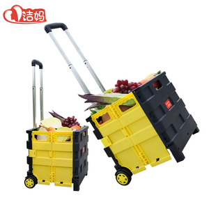 Wholesale Factory Direct Selling Folding Hand Cart Carry Rolling Shopping Trolley