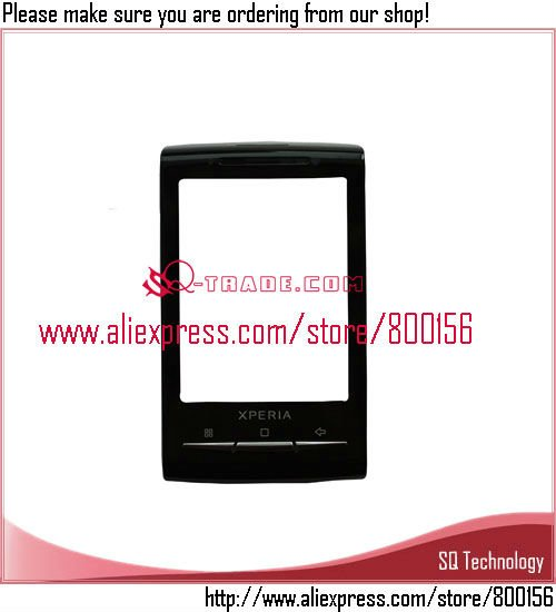 For Sony Ericsson for Xperia X10 Touch Screen Mini E10i